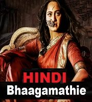Bhaagamathie Hindi Dubbed