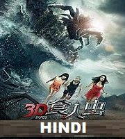 Bugs Hindi Dubbed