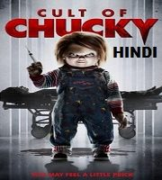 Curse of Chucky Hindi Dubbed