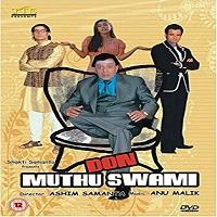 Don Muthu Swami (2008)