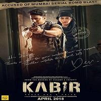 Kabir (2018)