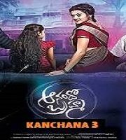 Kanchana 3 Hindi Dubbed