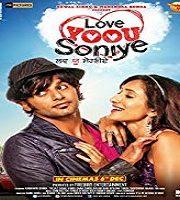 Love Yoou Soniye (2013)