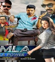 MLA Ka Power Hindi Dubbed