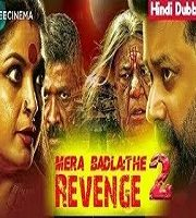 Mera Badla Revenge 2 Hindi Dubbed