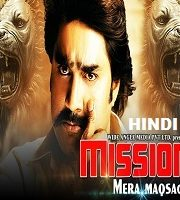 Mission Mera Maqsad Hindi Dubbed