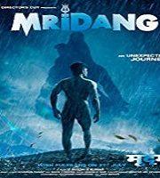 Mridang (2018)
