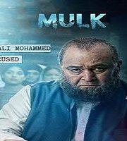 Mulk (2018)