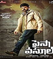 Paisa Vasool Hindi Dubbed