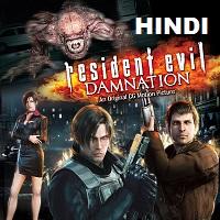 Resident Evil: Damnation Hindi Dubbed