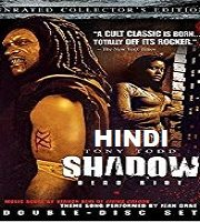 Shadow: Dead Riot Hindi Dubbed