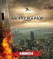 Skyscraper Hindi Dubbed