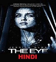 The Eye Hindi Dubbed