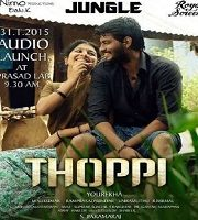 Thoppi Hindi Dubbed