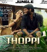 Thoppi Hindi Dubbed