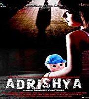 Adrishya (2018)