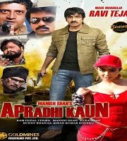 Apradhi Kaun Hindi Dubbed