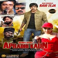 Apradhi Kaun Hindi Dubbed