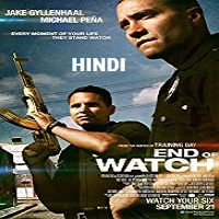 End of Watch Hindi Dubbed