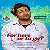 For Here or to Go? (2018)