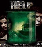 Help (2010)