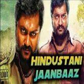 Hindustani Jaanbaaz Hindi Dubbed