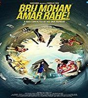 Long Live Brij Mohan (2018)
