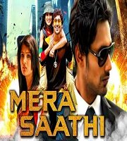 Mera Saathi Hindi Dubbed