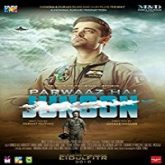 Parwaaz Hay Junoon (2018)
