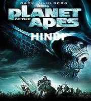 Planet of the Apes Hindi Dubbed