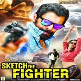 Sketch: The Fighter Hindi Dubbed