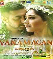 Vanamagan Hindi Dubbed