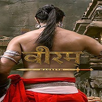 Veeram (2018) Hindi Dubbed