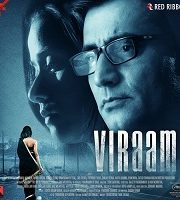 Viraam (2017)