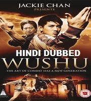 Wushu Hindi Dubbed