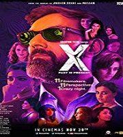 X Past Is Present (2015)