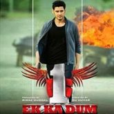 1: Ek Ka Dum Hindi Dubbed