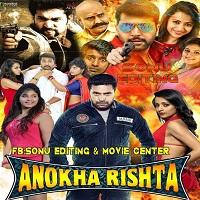 Anokha Rishta Hindi Dubbed