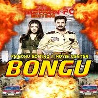 Bongu Hindi Dubbed