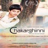 Chakarghinni (2018)