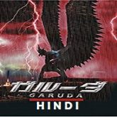 Garuda Hindi Dubbed