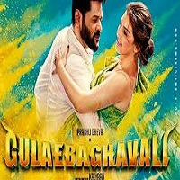 Gulaebaghavali Hindi Dubbed