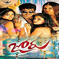 Joru Hindi Dubbed