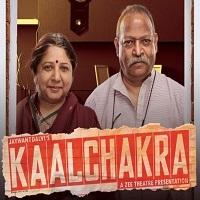 Kaalchakra (2018)
