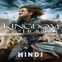 Kingdom of Heaven Hindi Dubbed