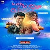 Kuchh Bheege Alfaaz (2018)