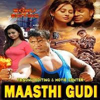 Maasthi Gudi Hindi Dubbed