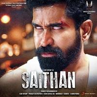 Saithan (Shaitan) Hindi Dubbed