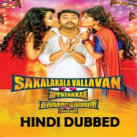 Sakalakala Vallavan Hindi Dubbed