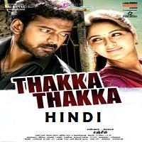 Thakka Thakka Hindi Dubbed